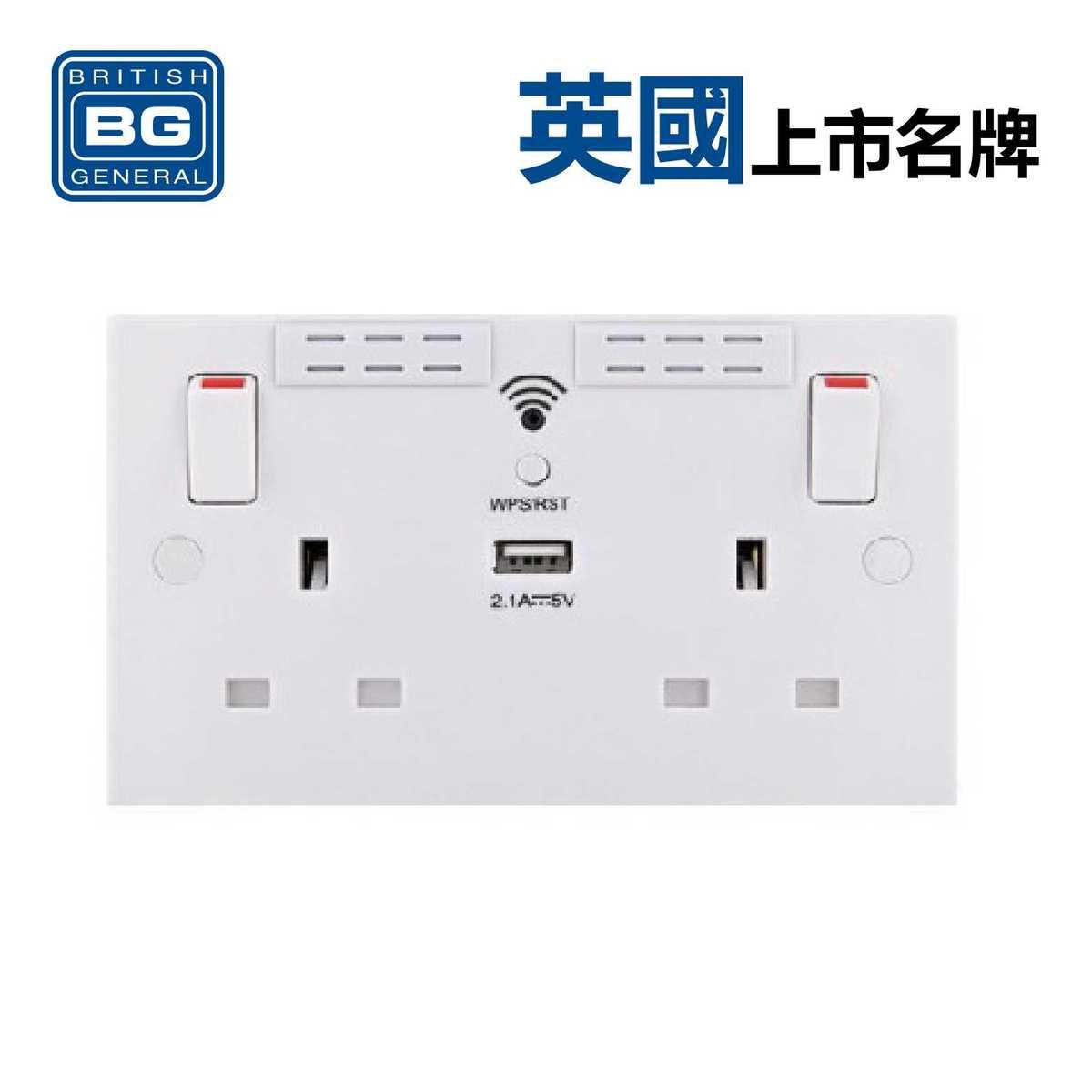 1USB 2.1A雙位有掣13A 無線信號延伸器插座/蘇底-白色 (型號:922UWR)