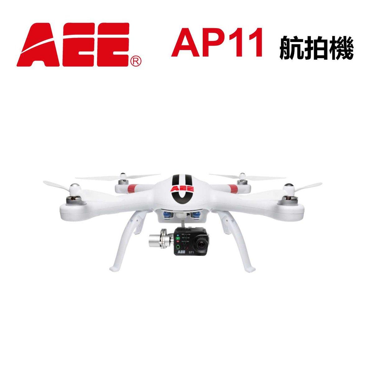 AP11 TORUK 航拍無人機-特配運動攝影機 (型號: AP11)