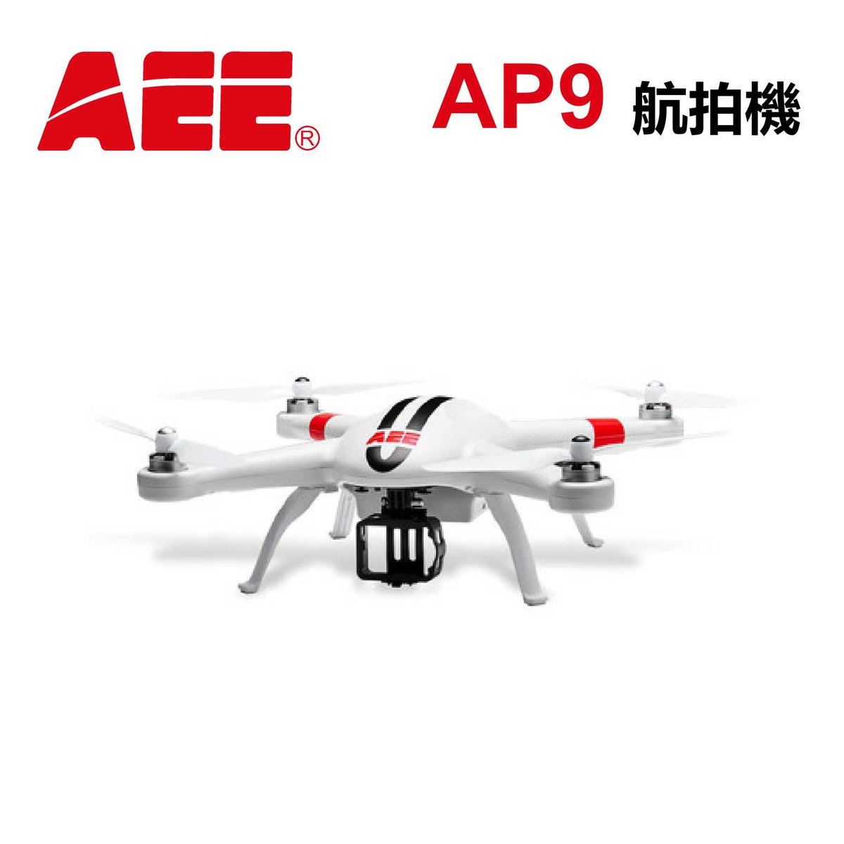 AP9 TORUK QUADCOPTER DRONE (Model: AP9)