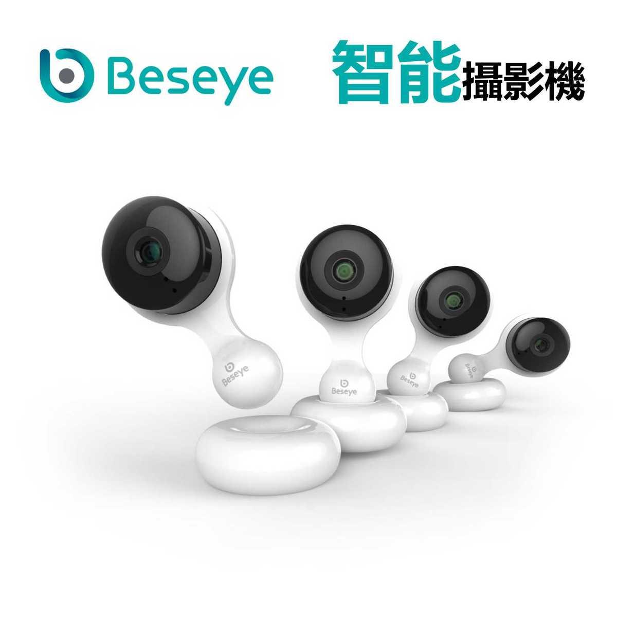 Pro Wi-Fi Monitoring Camera (BESH-1205)
