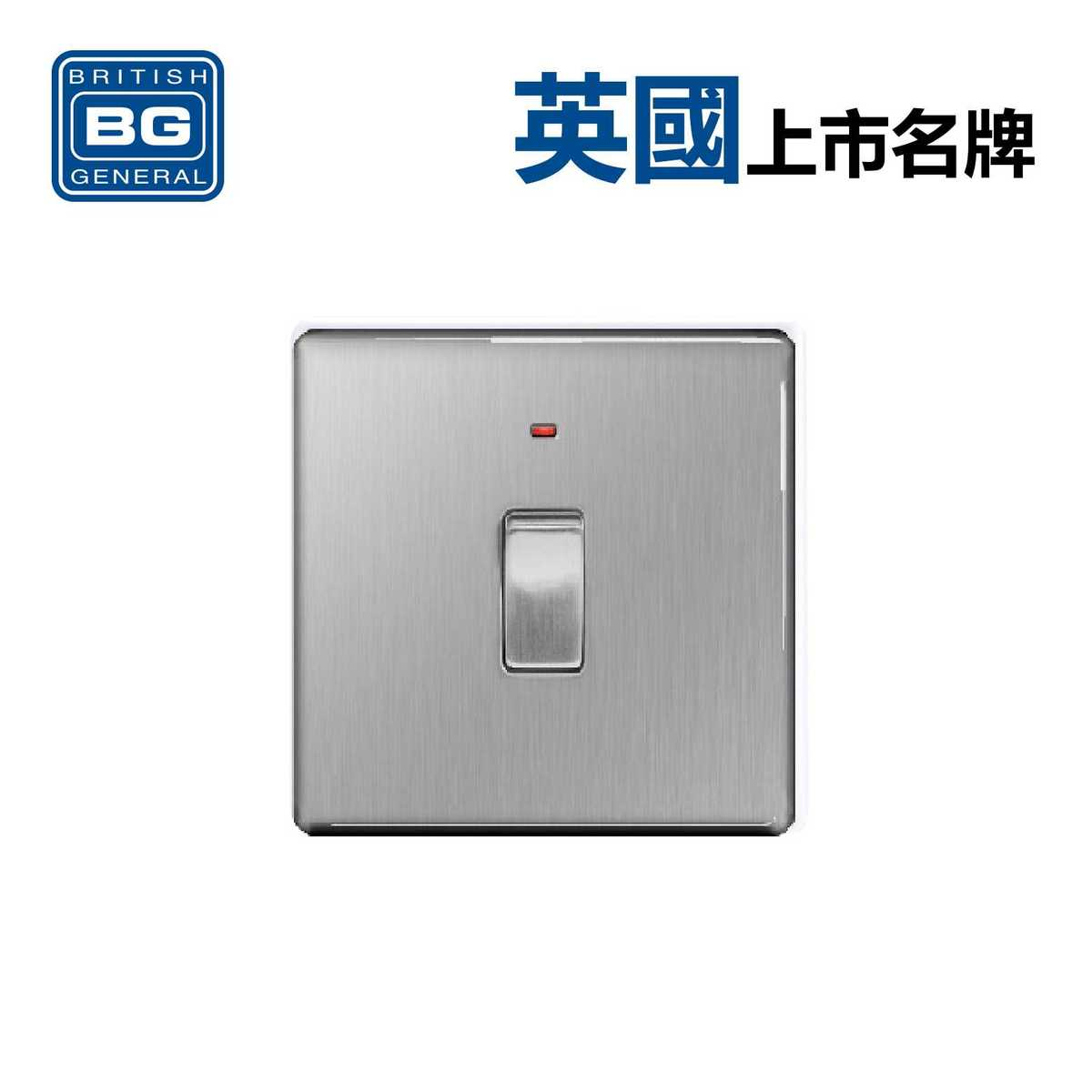 20A Double Pole Switch with LED -Flatplate Brushed Steel (Model: FBS31)