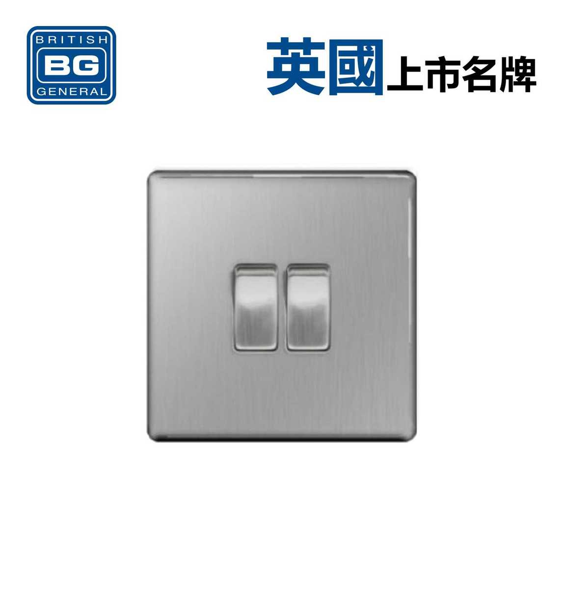 2-Gang 2-Way 10Amp Switches -Flatplate Brushed Steel (Model: FBS42)