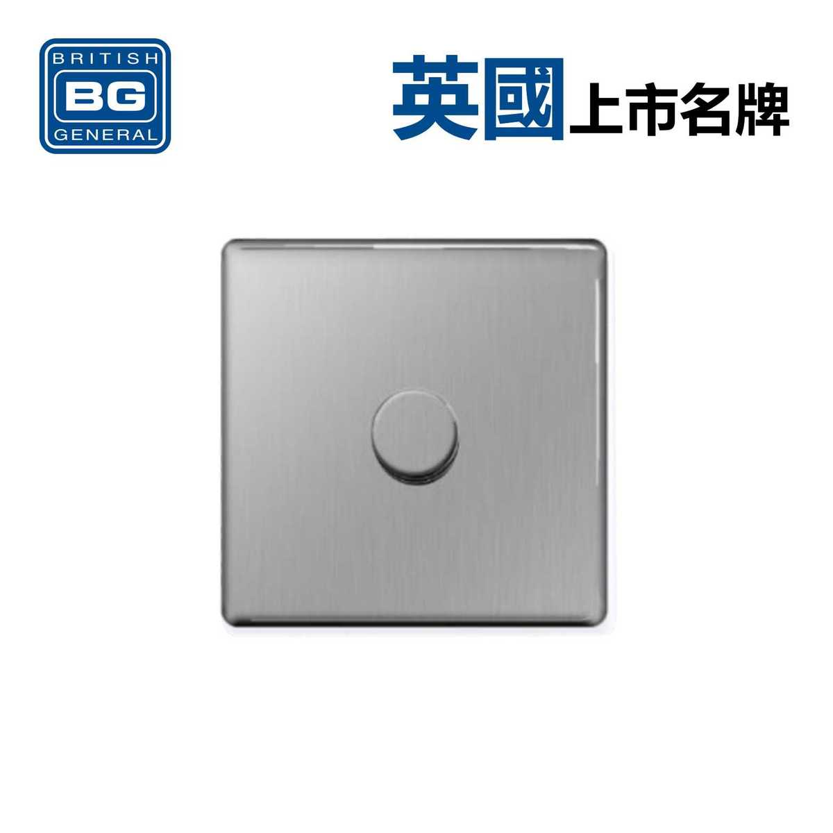 1-Gang 2-Way 400W Dimmer Switch -Flatplate Brushed Steel (Model: FBS81P)