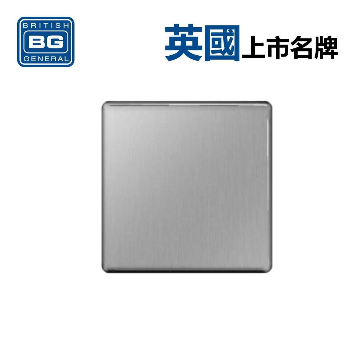 1位空白面板 -拉絲鋼色 (型號 : FBS94)