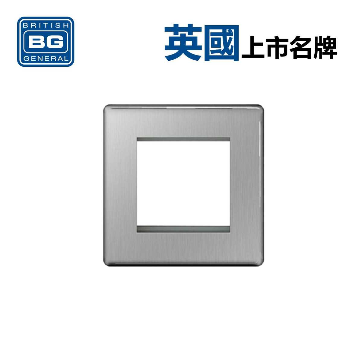 1-Gang Square Plate - Double Opening -Flatplate Brushed Steel (Model: FBSEMS2)