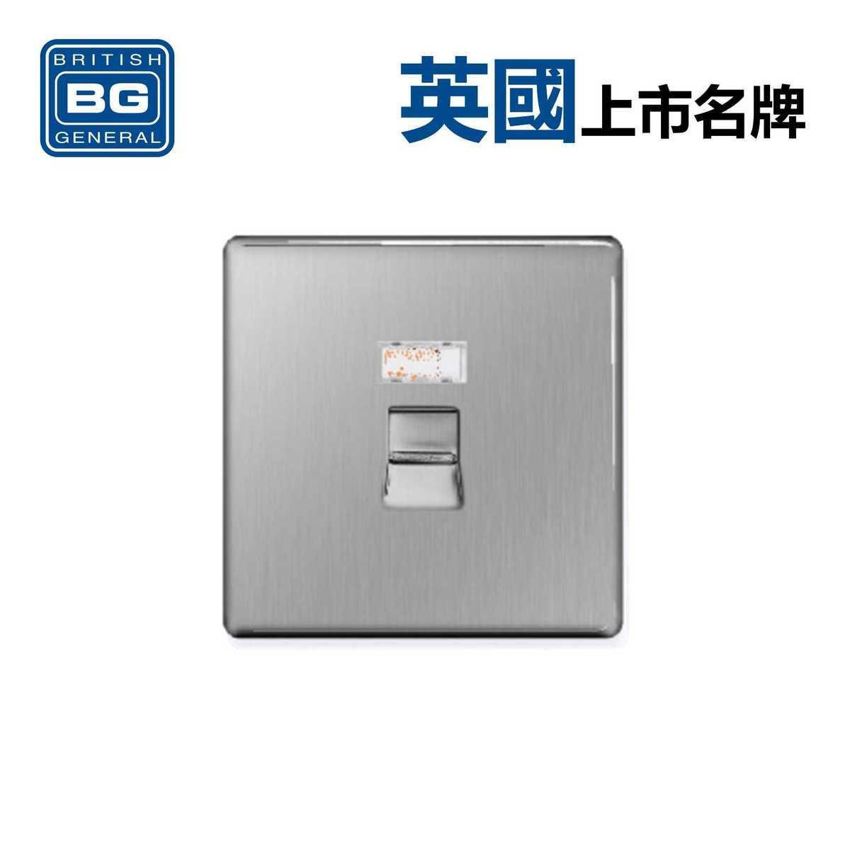 1-Gang RJ45 Data Socket -Flatplate Brushed Steel (Model: FBSRJ451)
