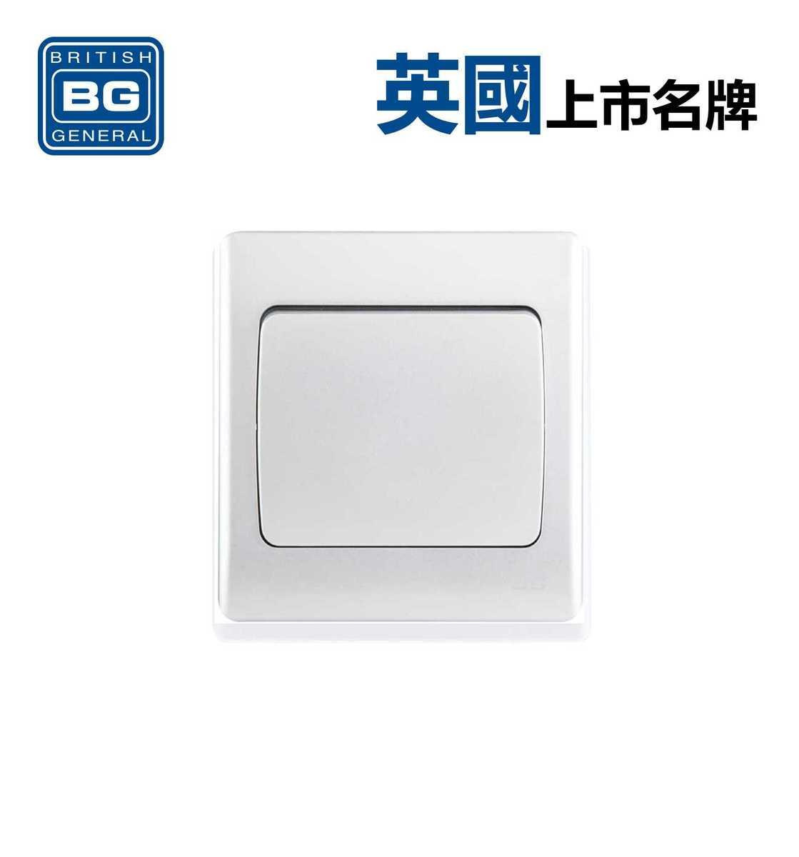 1位單向10A開關 -銀色 (型號 : PCSL11W)