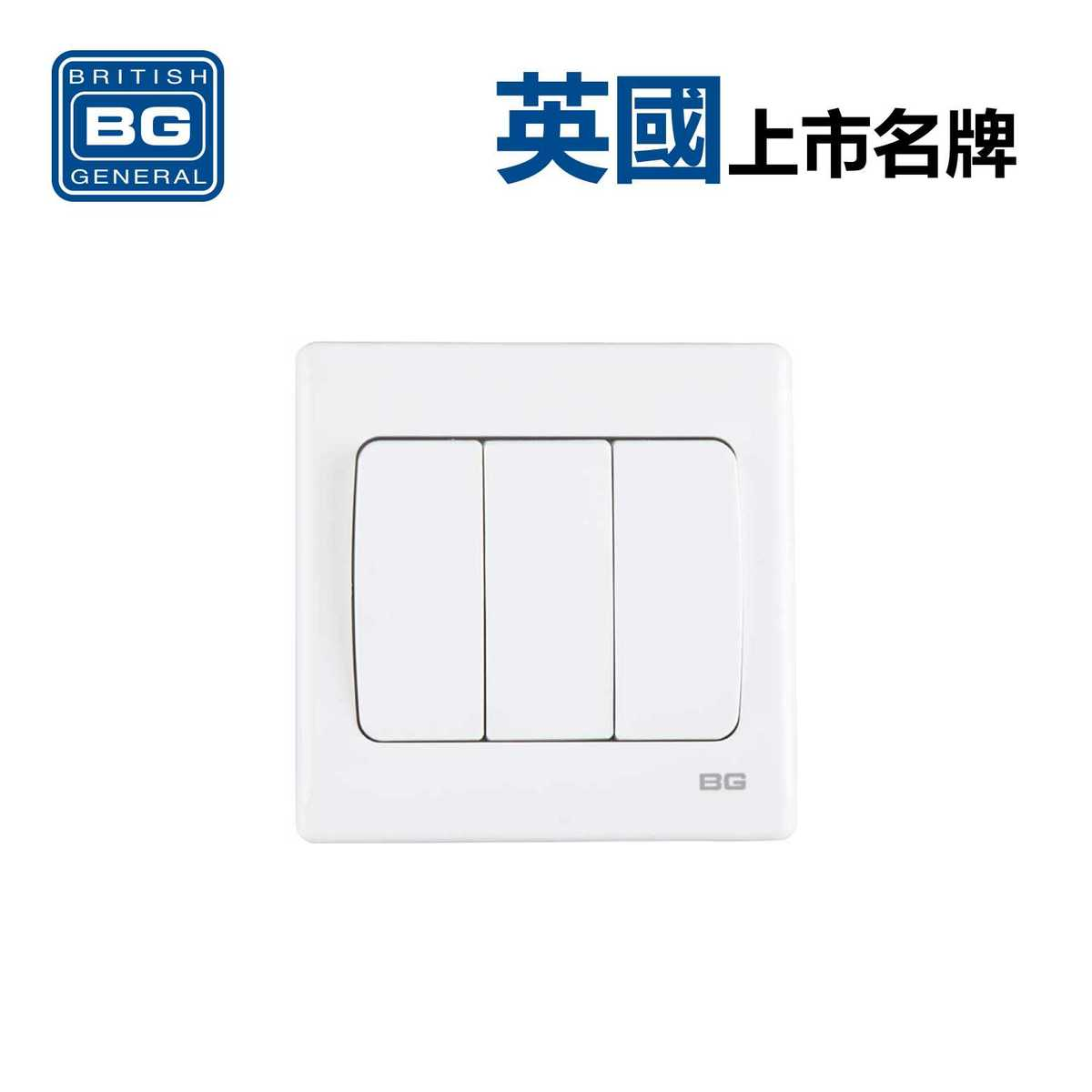 3-Gang 2-Way 10Amp Switches -White (Model: PCWH43W)