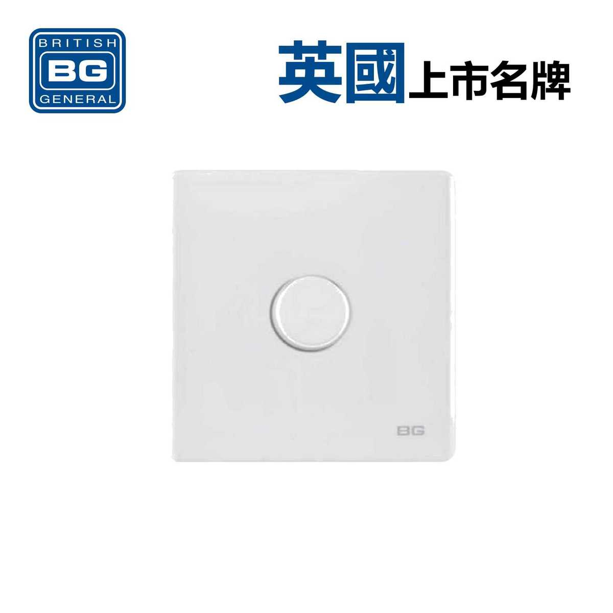 1-Gang 2-Way 400W Dimmer Switch - White (Model: PCWH81)