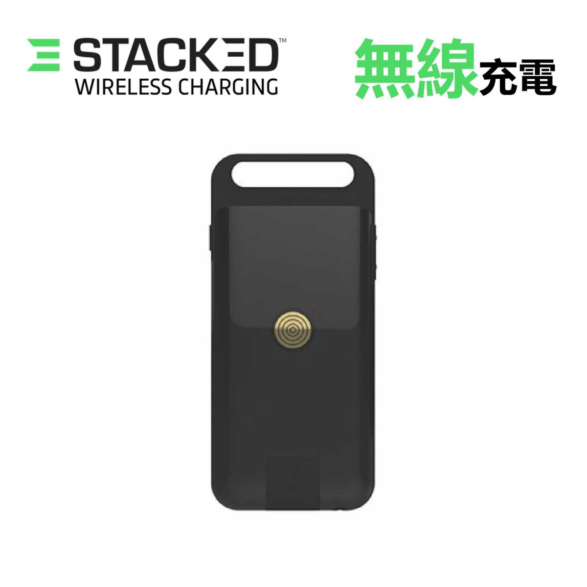 Charging Case made for iPhone 6 Plus / 6S Plus (SI6PCB01-BK)