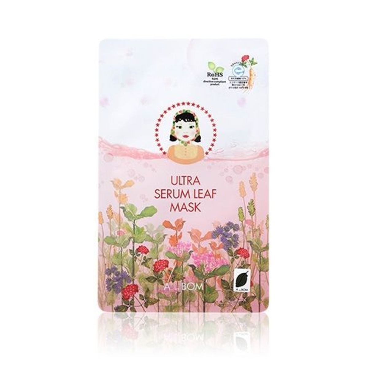 Ultra Serum Leaf Mask 5pcs  [Parallel Import] [Expired Day: 28/3/2021]
