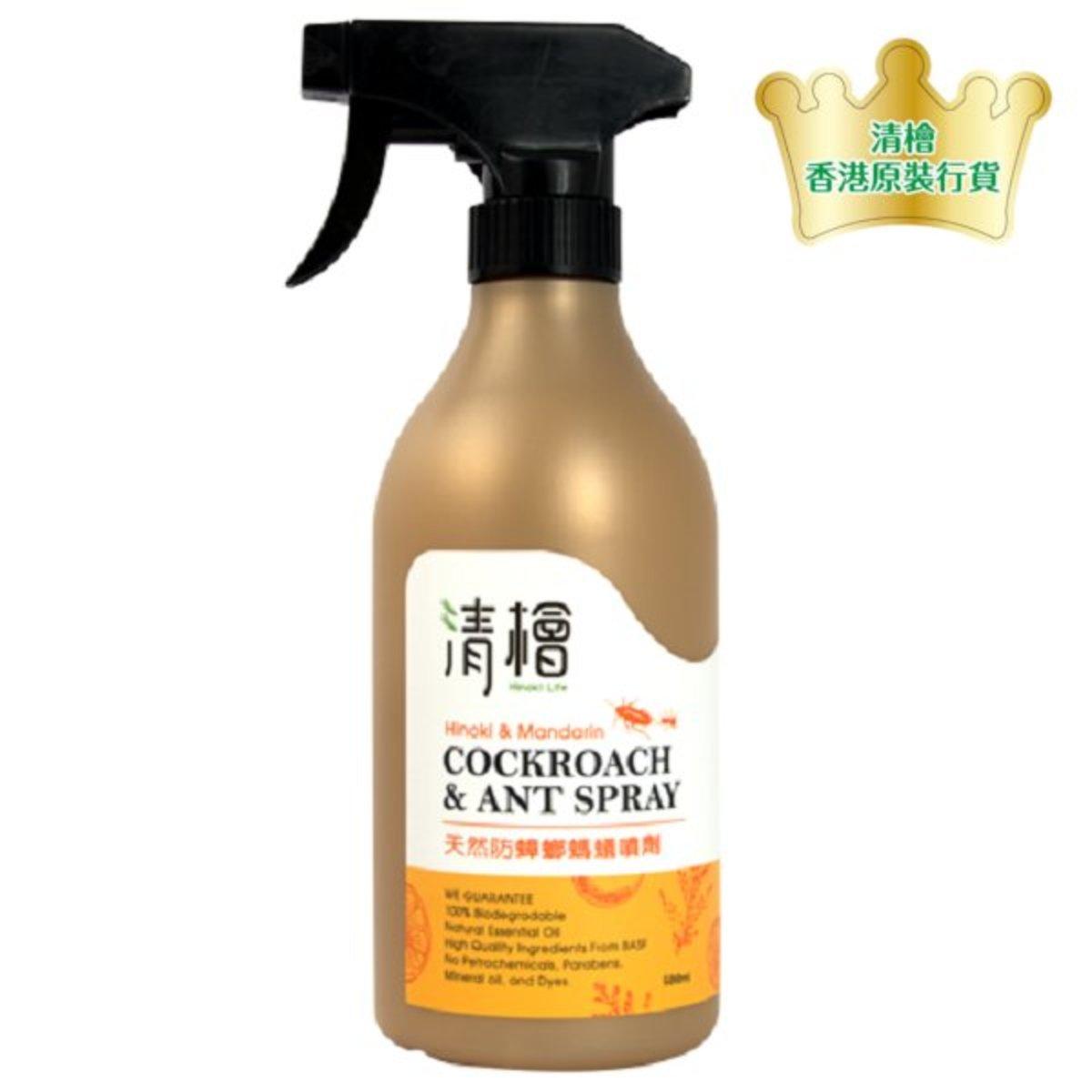 Natural Anti-mite Ant Spray 500ML SGS certificatio [Hong Kong original licensed]