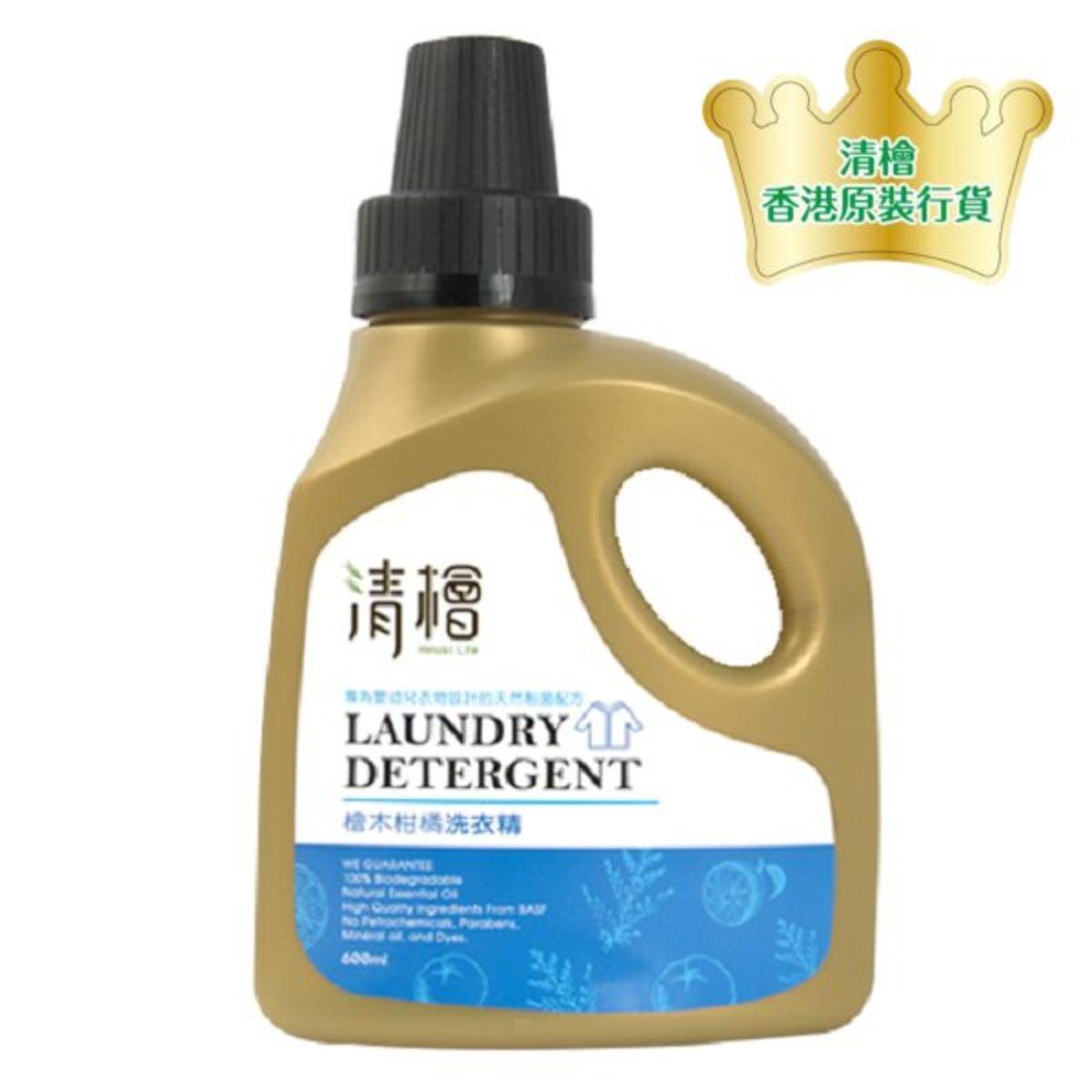 Cypress Citrus Laundry Detergent 600ML Natural sterilization SGS certification [Hong Kong original licensed]