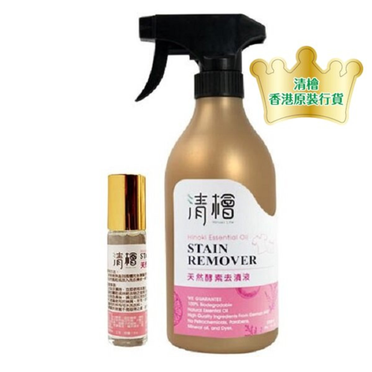 Scouring Liquid Natural Enzymes (500ML + 8ML) Natural sterilization SGS certification [Hong Kong original licensed]