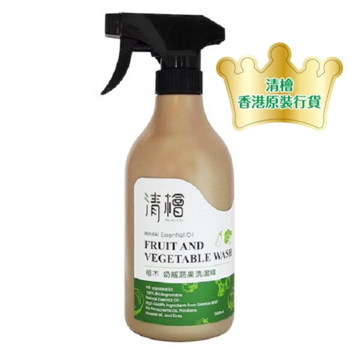 檜木蔬果洗潔精 500ML 天然除菌 SGS認證 [香港原裝行貨]