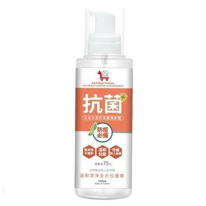 Get Tea tree antibacterial protective dry cleaning hand 110ml (1pcs) with any $ 500 purchase (Limited while stocks last)