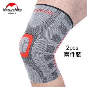 Naturehike (兩件裝)行山‧遠足‧健身‧拳擊‧運動‧保護‧輕便‧彈性‧戶外無縫加強運動護膝 - 中尺寸