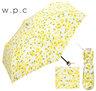 Anti UV & Heat ‧Umbrella specialist from Japan - Folding Parasol Leaf Mini Yellow
