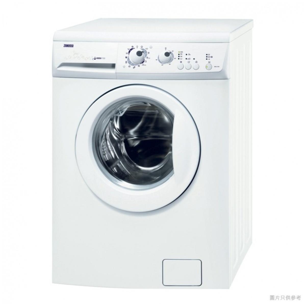 ZWS510801 6kg, 1000rpm,  Front Load Washer