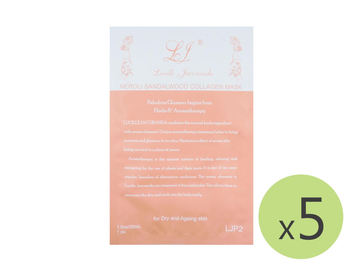 [美容院專用] 香橙花、檀香木補水滋潤面膜紙