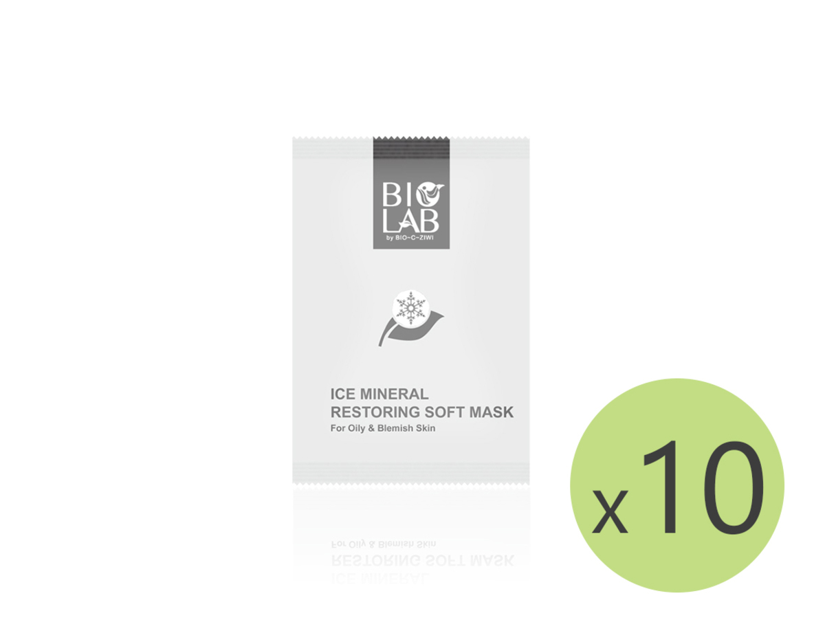 [Professional Use] Ice Mineral Soft Mask