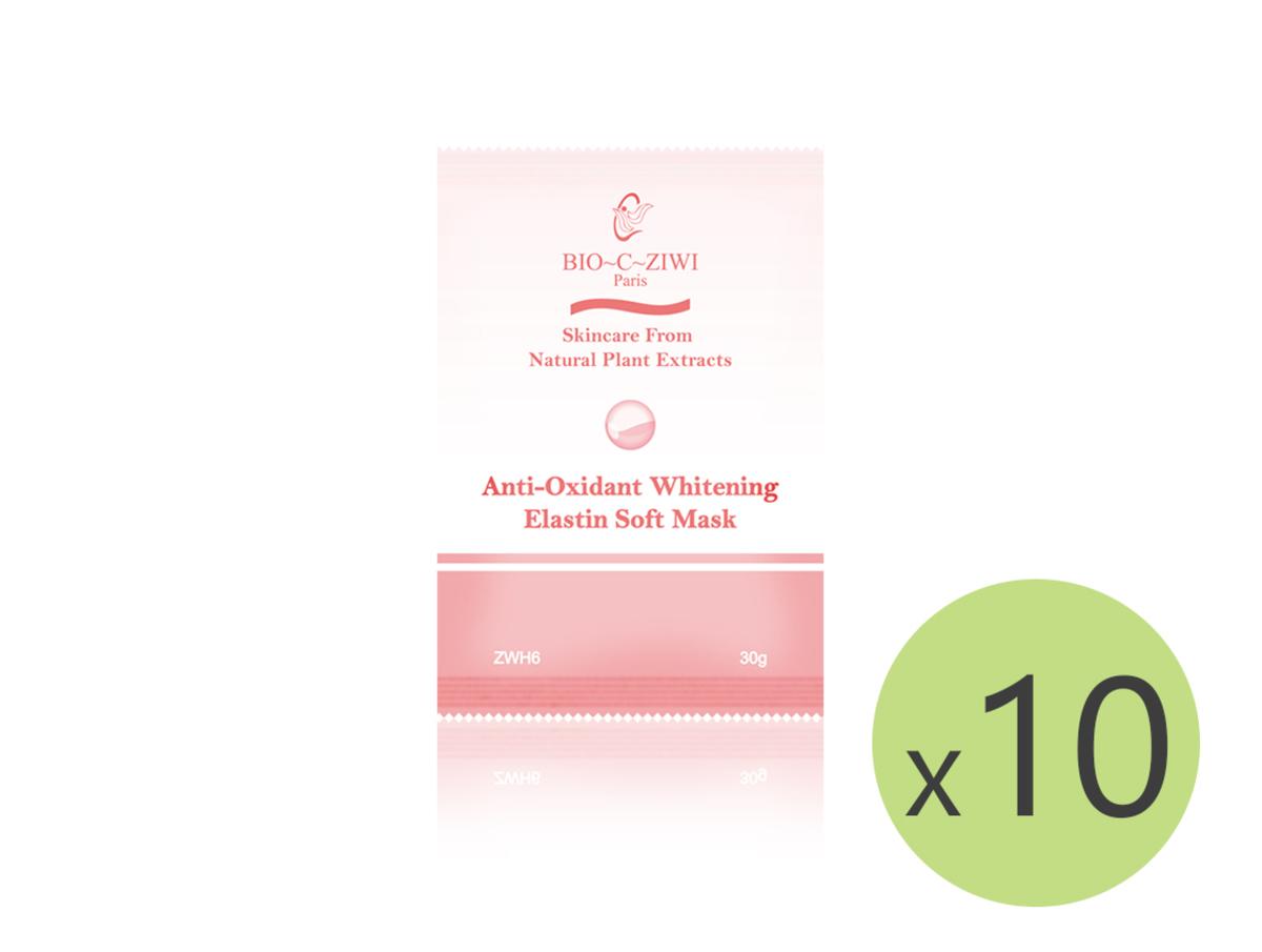 Anti-Oxidant Whitening Soft Mask