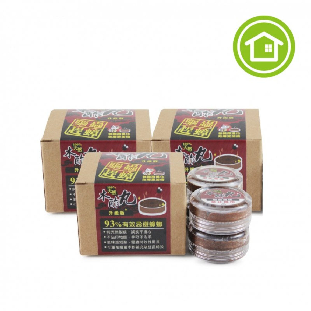 木酢丸單盒