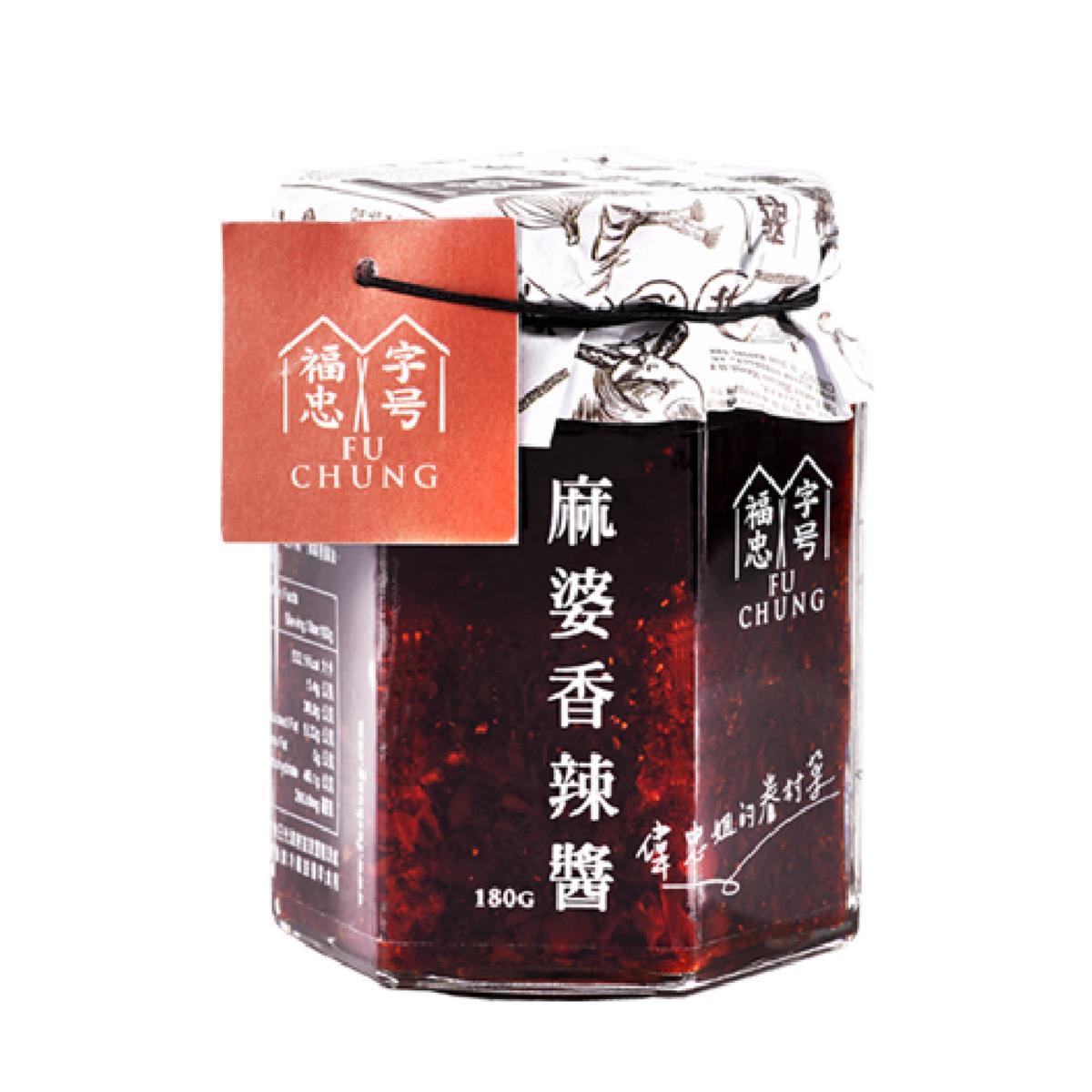 Spicy Chili Sauce