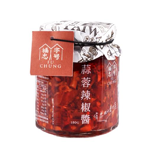 福忠字號-蒜蓉辣椒醬