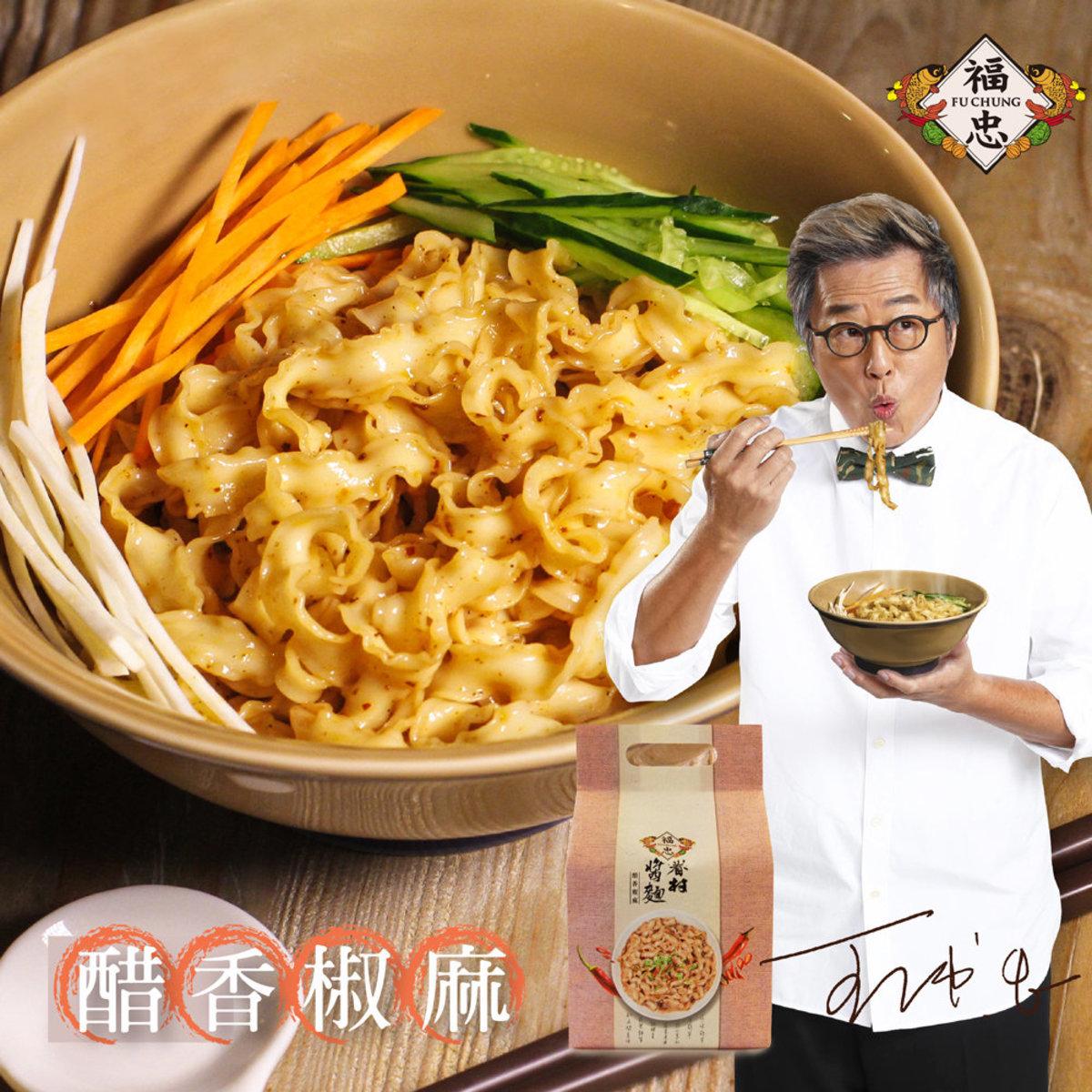 醋香椒麻拌麵