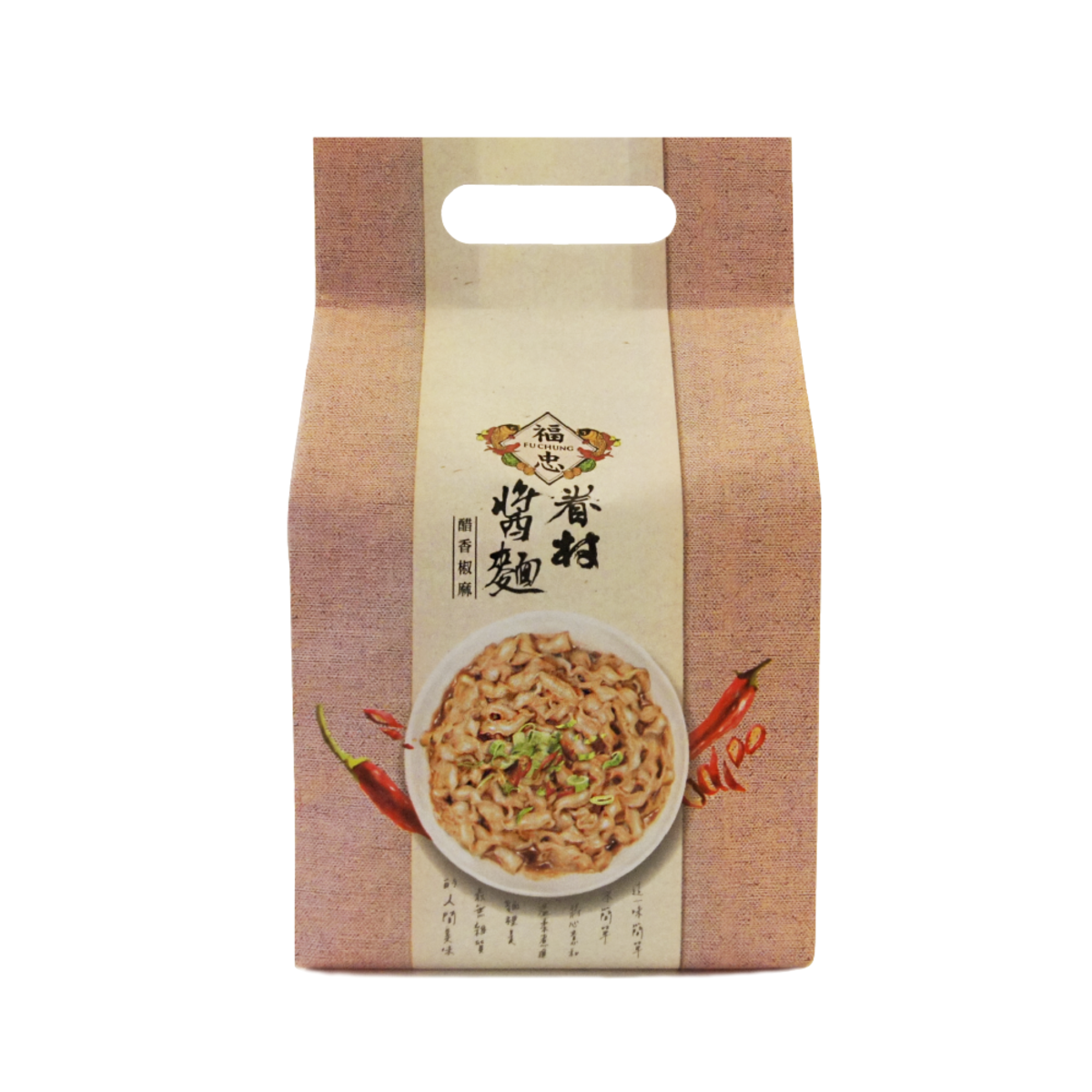 Village dry noodles with sauce - Spicy Sichuan Pepper with Vinegar