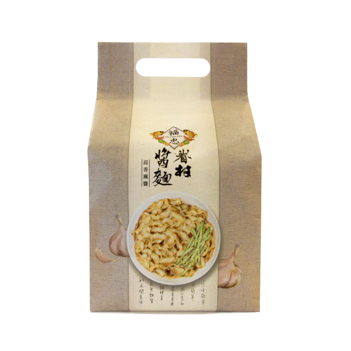 Village dry noodles with sauce - Garlic and Sesame