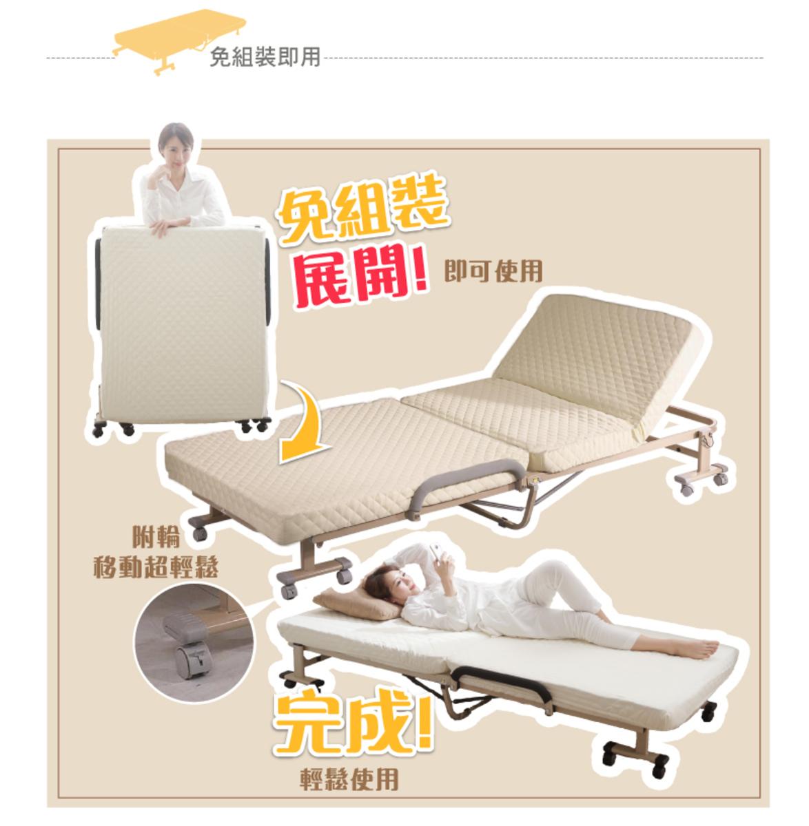 免組裝14段折疊床(贈床包)-白色
