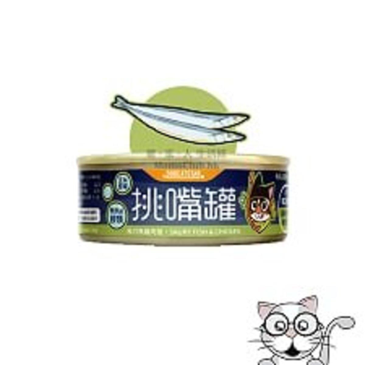 貓咪挑嘴無膠主食罐 (秋刀魚雞肉餐) 80g x 3罐 (084048_3)
