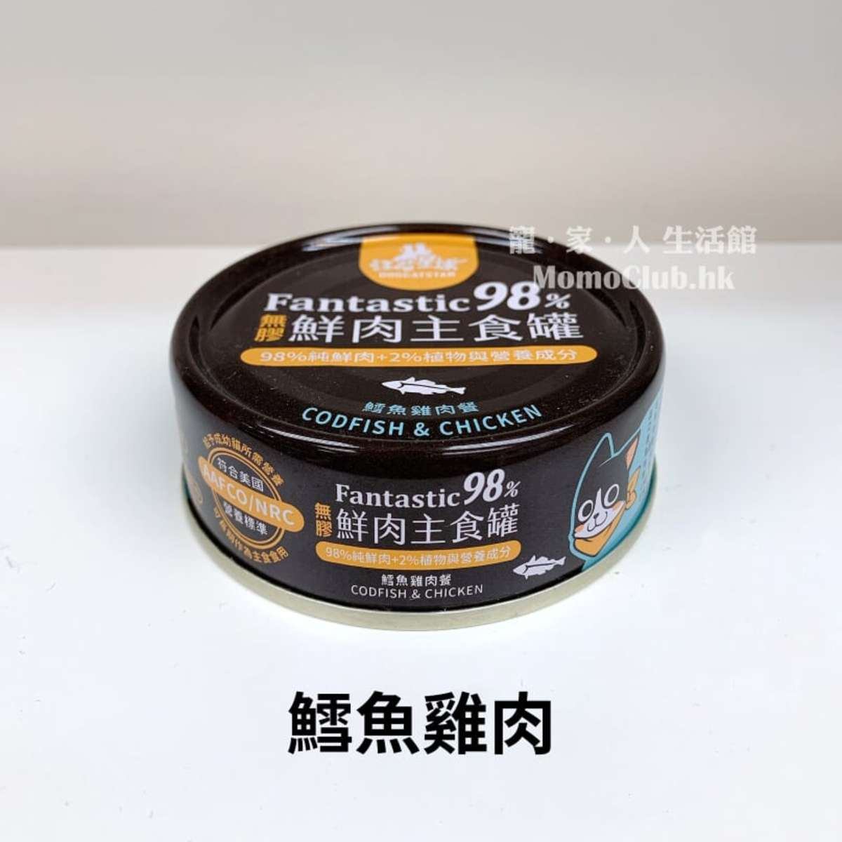 98% Fantastic 鮮肉主食罐 (鱈魚雞肉) 3罐, 80g x 3