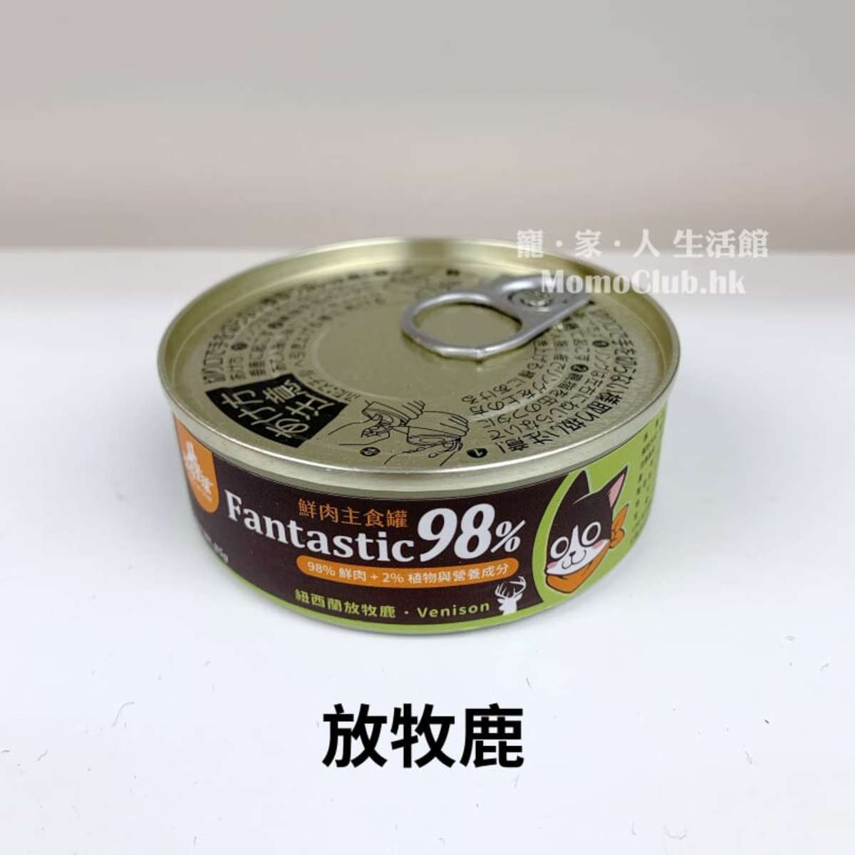 98% Fantastic Wet Food (Venison) 3罐, 85g x 3