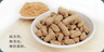 Freeze Dried Raw Food for Cat (Duck) 500g