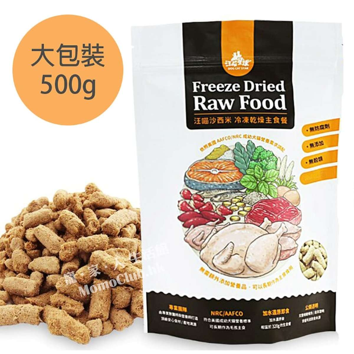 Freeze Dried Raw Food for Cat (Salmon & Chicken) 500g