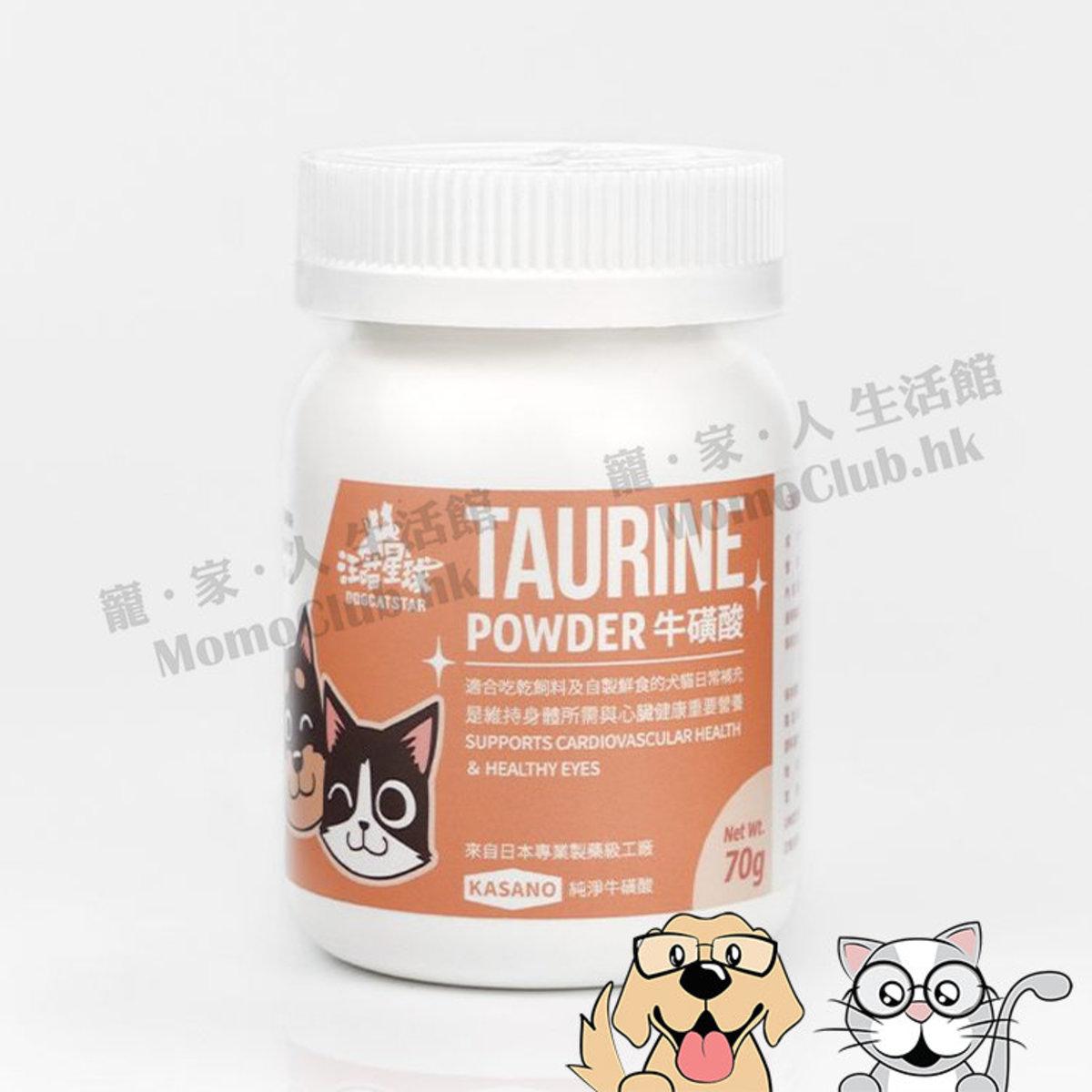 Taurine Powder 70g (084026)