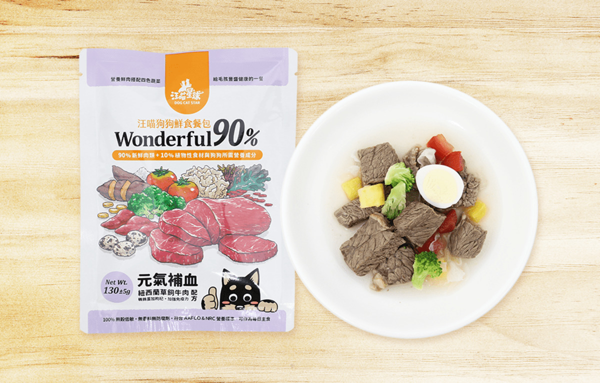 Wonderful 90% 鮮食餐包 (元氣補血) 130g