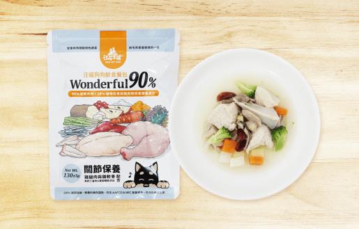 Wonderful 90% 鮮食餐包 (關節保養) 130g