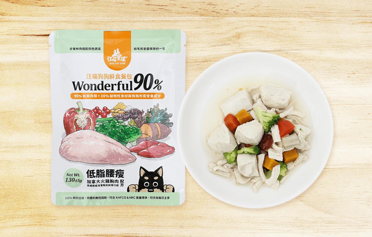 Wonderful 90% 鮮食餐包 (低敏結實) 130g (084019)