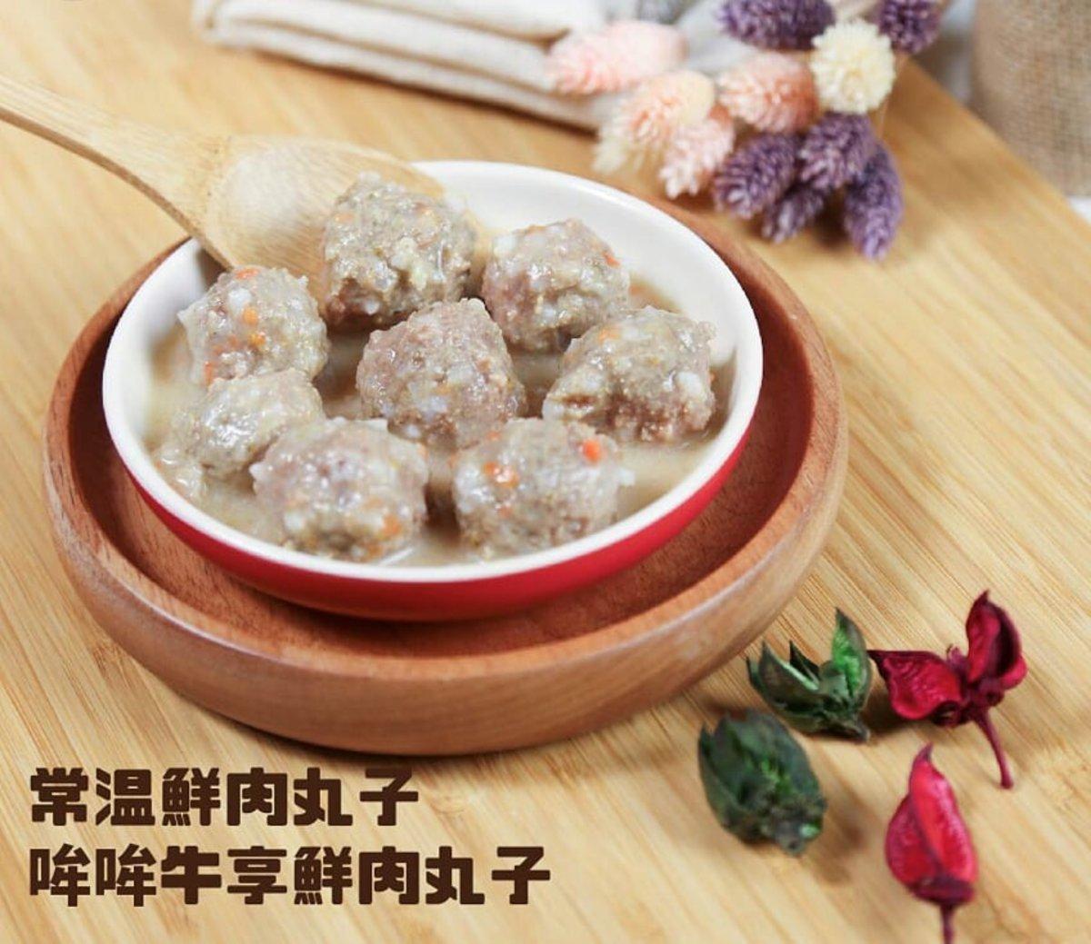 哞哞牛享鮮肉丸子 150g (027001)