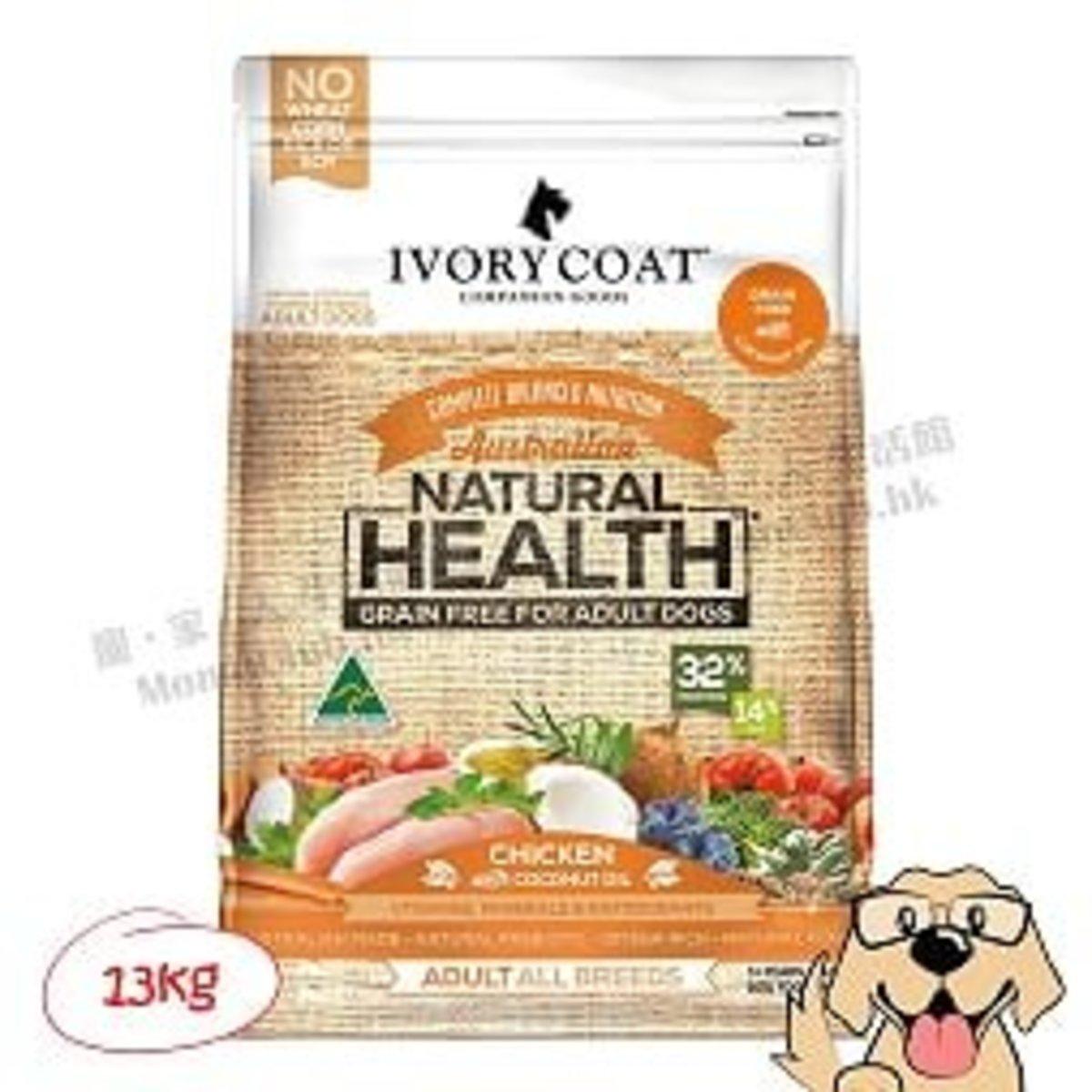 雞肉椰子油成犬配方 13kg (101009)