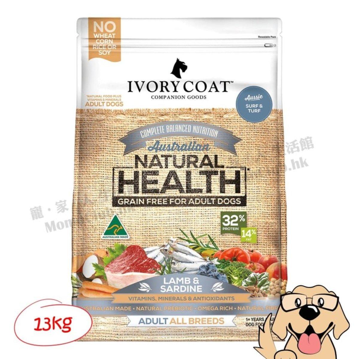 羊肉和沙丁魚成犬配方13kg (101015)