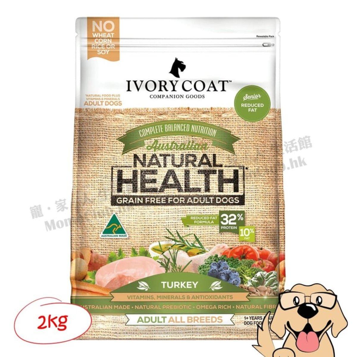 Fat Reduced Turkey Senior Dog Food 2kg (101018)