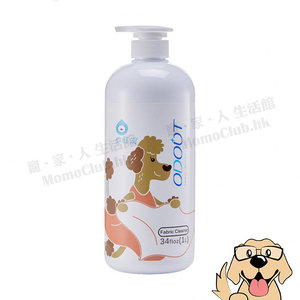 臭味滾 (狗用) 寵物專用布類洗劑 1L [#7]