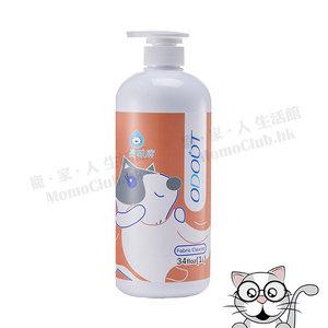臭味滾 (貓用) 寵物專用布類洗劑 1L [#7]