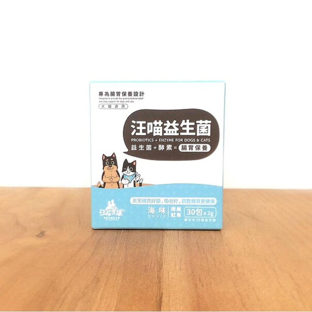 腸胃保健 益生菌 (魷魚味) (084035)