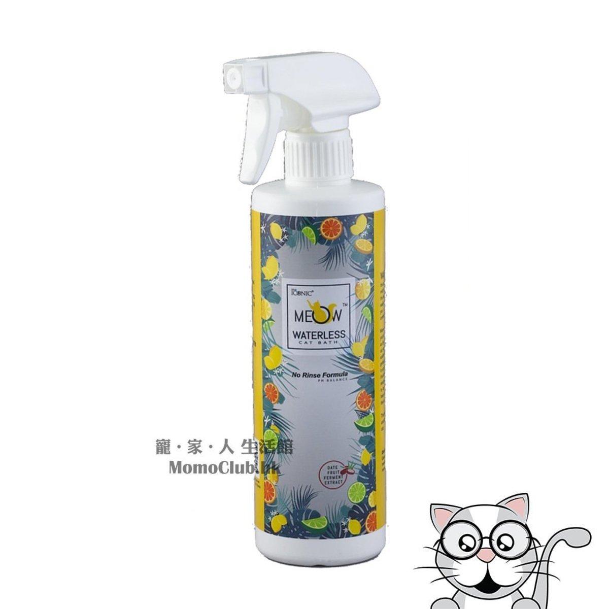 Waterless Cat Bath Spray 500ml (071015)